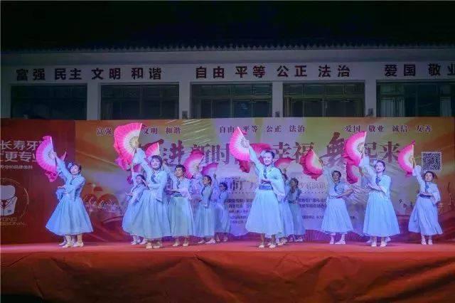 迈进新时代 幸福舞起来~来看看沙家浜的广场舞风采!图片