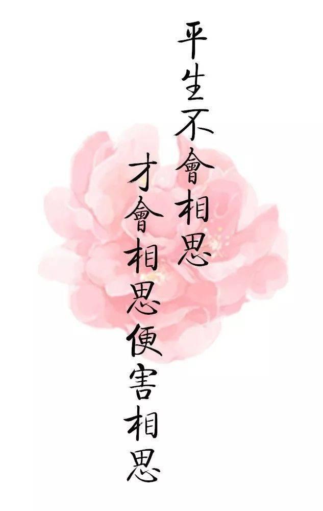 红豆古筝曲谱桃花醉春风