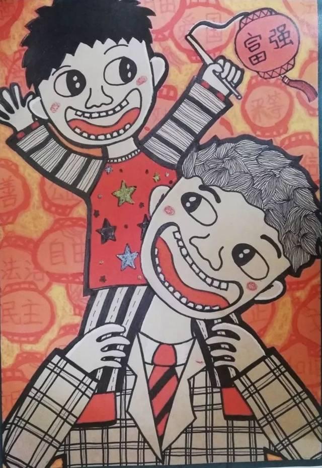 童画新时代 手绘价值观|孩子们眼里的核心价值观(作品