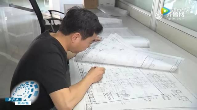 山冶设计院:以泛亚促产业国际焕发新动智化传统景观设计有限公司在哪里图片