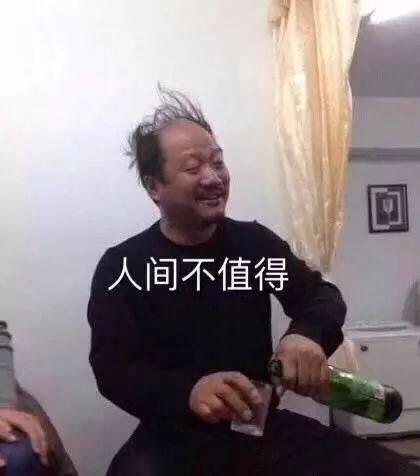 乡村爱情里的谢广坤你们还记得吗,霸道总裁表情包集合图片