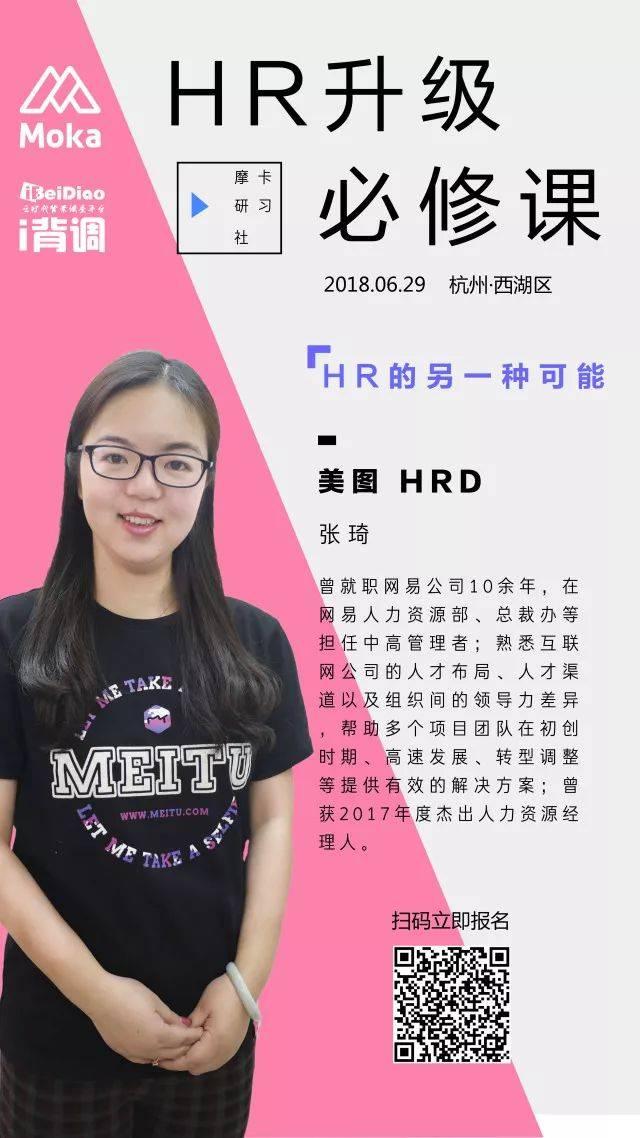 http://www.weixinrensheng.com/zhichang/1719701.html