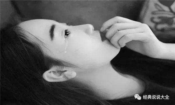 让女人看了愧疚你句子 让女人看了心疼的句子看了心酸