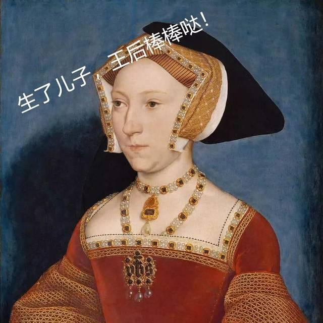 安妮·博林被斩首的第二天,亨利就和侍女珍·西摩订婚了,十天后正式