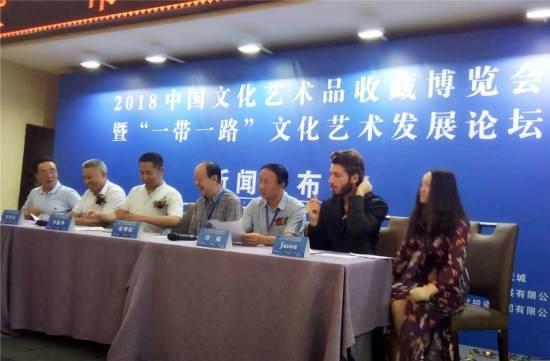 中国文化艺术品收藏博览会即将在成都举行