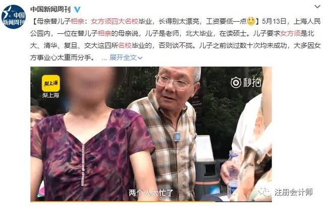 十次啦中文网站_26岁,985本科,备考cpa,怀孕:考完我就离婚!