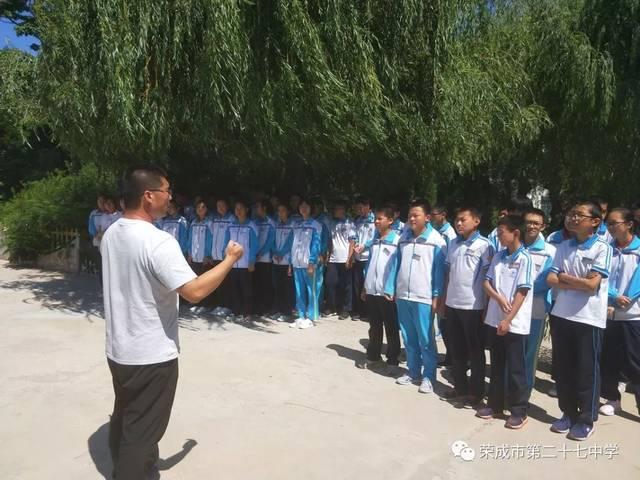 市第二十七中学开展防溺水应急演练活动