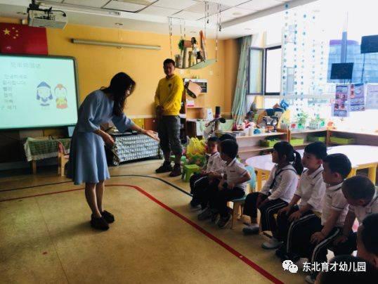 【东北育幼儿园】助教韩国小四班生物走近活动报道苏净家长安全柜操作指南图片