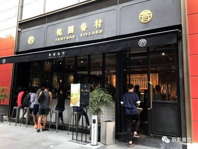 三牛娱乐:2018中国十大网红小吃排行榜