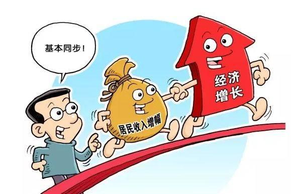 外地户口怎么办医保卡 外地人可以给孩子在北京办理社保和医保吗