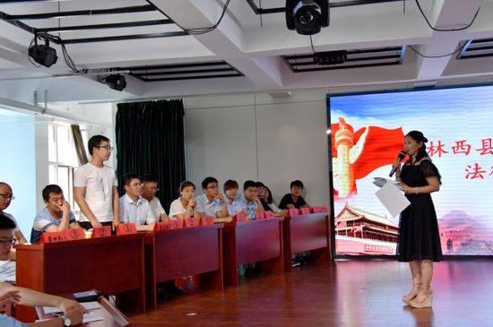 【林西新闻】林西县举办首届劳动关系协调知识竞赛图片