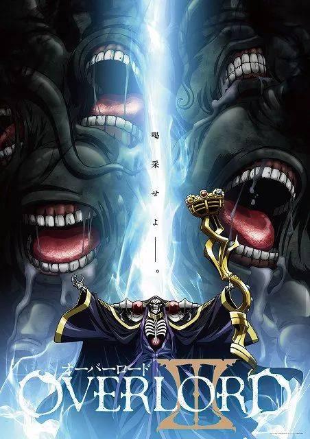 《 overlord 》的故事是描述一款席卷游戏界的网络游戏「 yggdrasil
