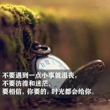 早安正能量奋斗的句子 清晨青春励志短句