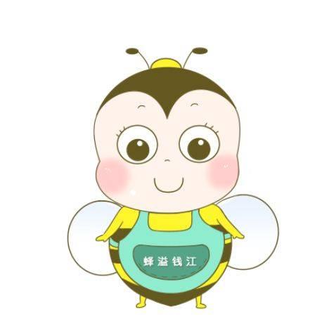 专属开化的小蜜蜂表情包已上线!速度收藏图片