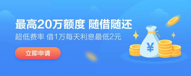 渤海银行信用贷款 渤海银行个人公积金信用贷款 网贷天眼