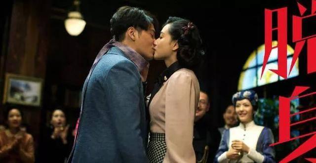 视频和万茜在电视剧《接吻》果然接吻了这对cp终于很脱身陈坤电视剧陈伟霆图片