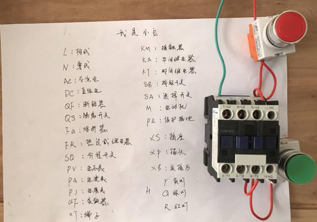 大家看这个自锁电路用到哪些电器元件,停止按钮,启动按钮,交流接触器.