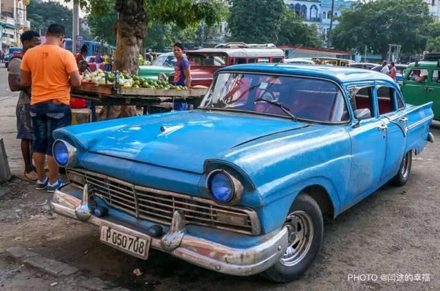 古巴人的最大梦想,竟然就是拥有它图片
