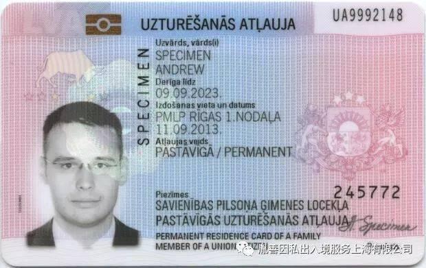 德国申根签证保险购买?   穷游问答
