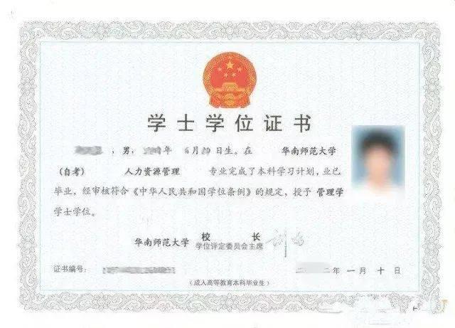 自考本科报名条件_广州大学城全日制自考本科开始报名