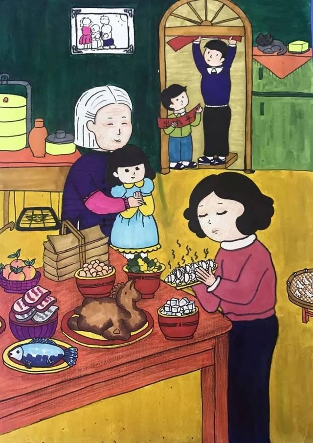 童画新时代 手绘价值观 孩子们眼里的核心价值观(作品
