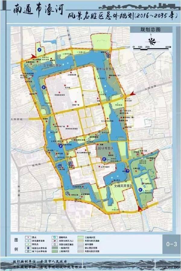 南通濠河风景区总体规划公示 将划分四大景区