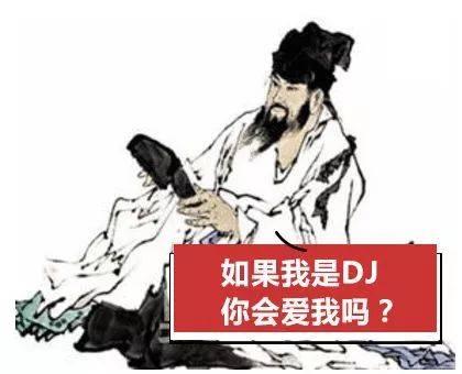 苏轼表示受宠若惊, 但歌迷要求出多点歌的这个愿望, 只能说,语文课本图片