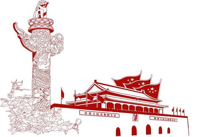 中华人民共和国民事�z+�9��_没有共产党就没有新中国 97年对于一个人来说或许是漫长岁月 但是
