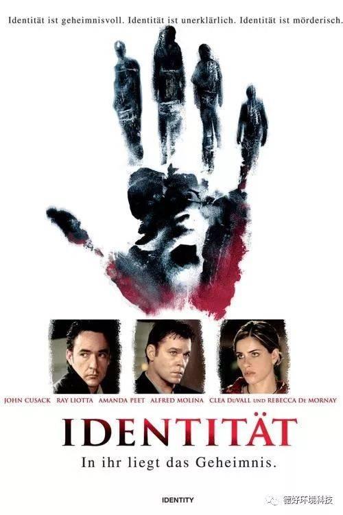 三十部心理学电影之五《致命id》值得一看