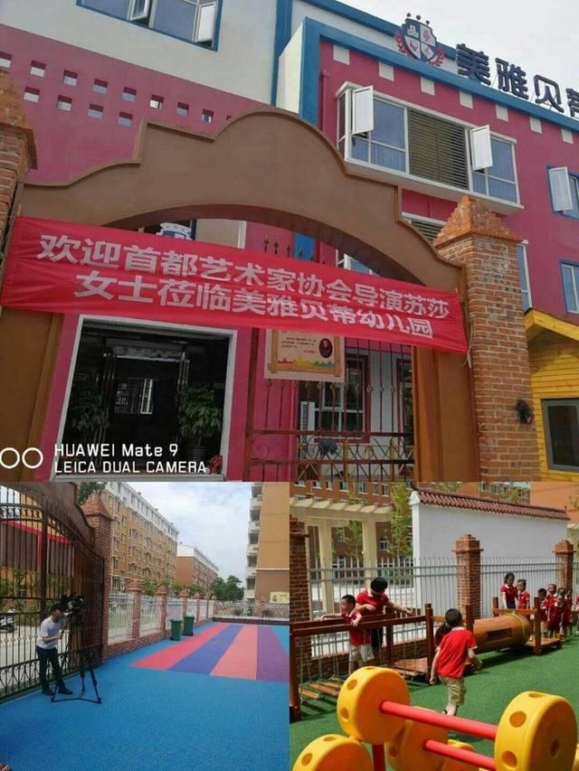 上海苏莎模特学校