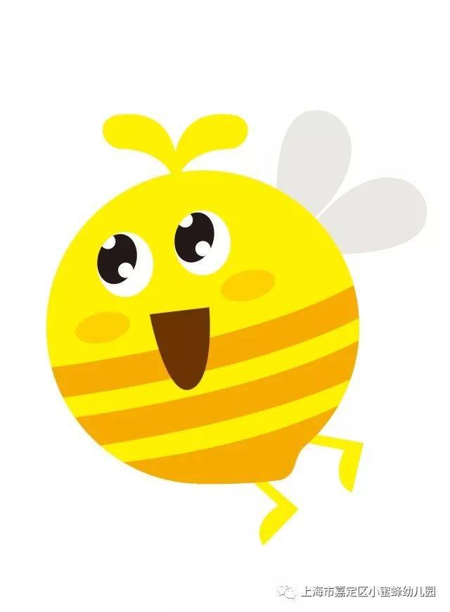 ——小蜜蜂幼儿园2017届毕业典礼图片