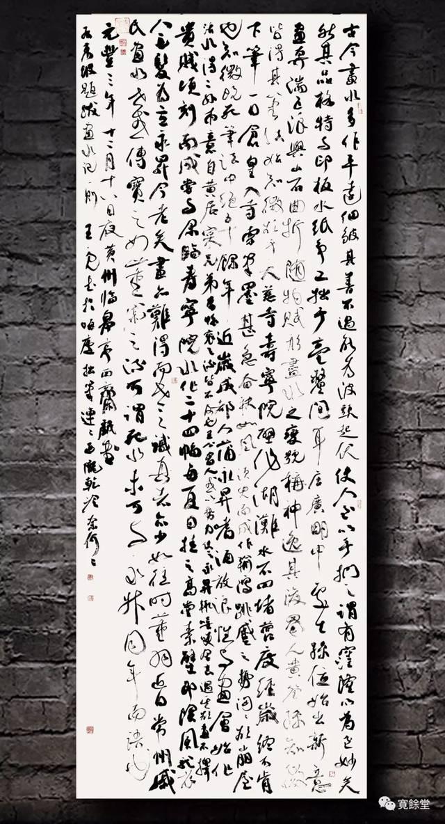 《位置神赠答诗》310×70cm王浩文征明《石湖》247×125cm王嘉别墅大理形影鹊听图片