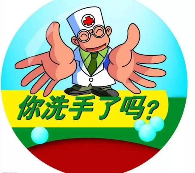 健康洗手我最棒活动——保利华都幼儿园健康课堂图片