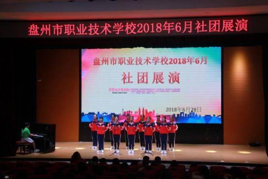爱乐合唱团演唱《山楂树》