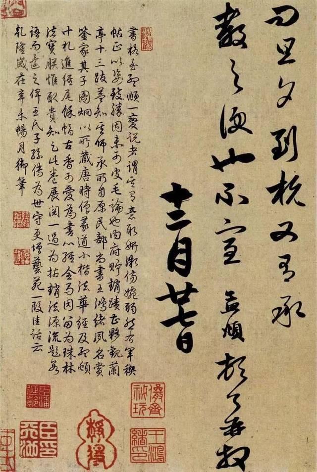 赵孟頫书信墨迹,真的很美!图片