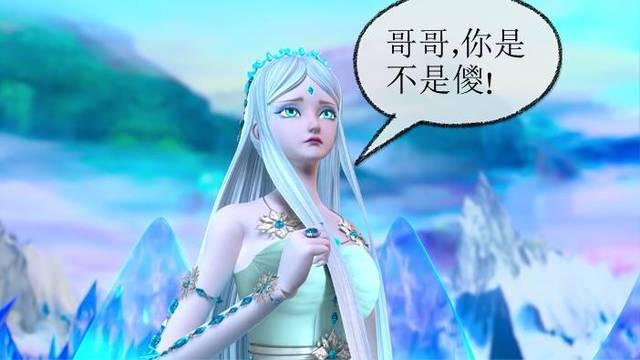 水王子听到冰公主的话,不但不生气,还很淡定的给她回了6个字: