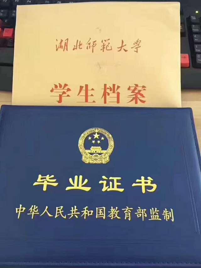 湖北函授大学官网_湖北师范大学云函授站招生简章