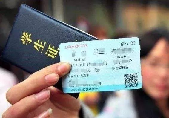 火车票买票官网_3 火车票代售点售学生票 若网上买票,可携带购票时所使用的学生有效