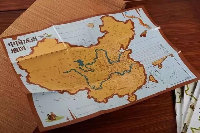 小学手绘中国地图