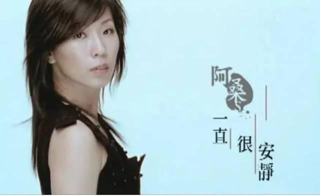 旧爱|林月如:明明是三个人的电影我却不能有姓名