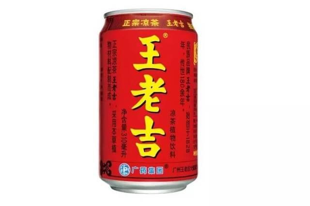 310ml 罐 广告 加多宝 凉茶 牛奶 王老吉 网 旺仔 饮料 640_425图片