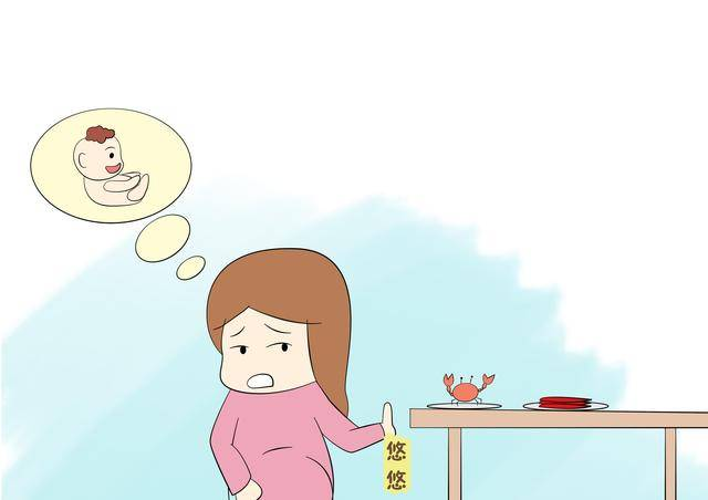 过凉饮食造成胃部不适,孕妈不舒服不说,影响健康胎儿也跟着多受罪.图片