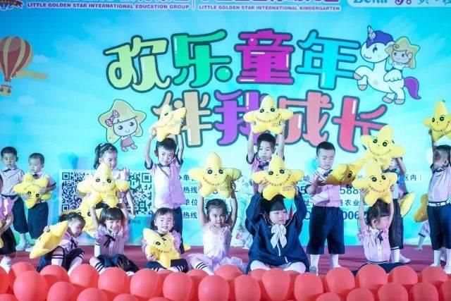 舞蹈《我的梦想》---小一班