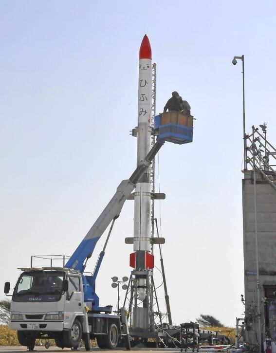日本一企业发射火箭失败 升空4秒后坠毁-科技频道图片