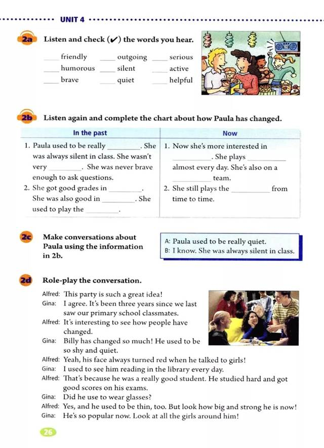 部编版英语九年级全册电子教材(电子课本)
