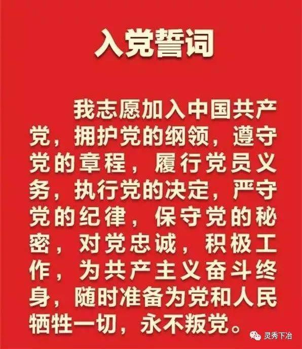 中华人民共和国民事�z+�9��_2019年,新中国成立70周年;2020年,全面建成小康社会;2021年,中国共产