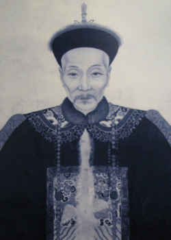 鲁迅祖父周福清画像
