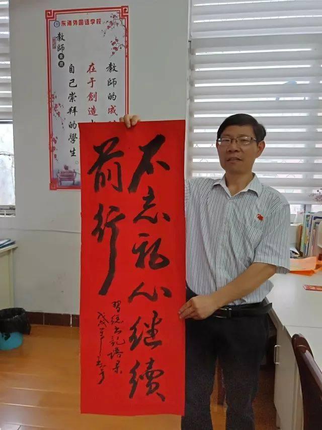 江苏太平洋石英股份有限公司职工