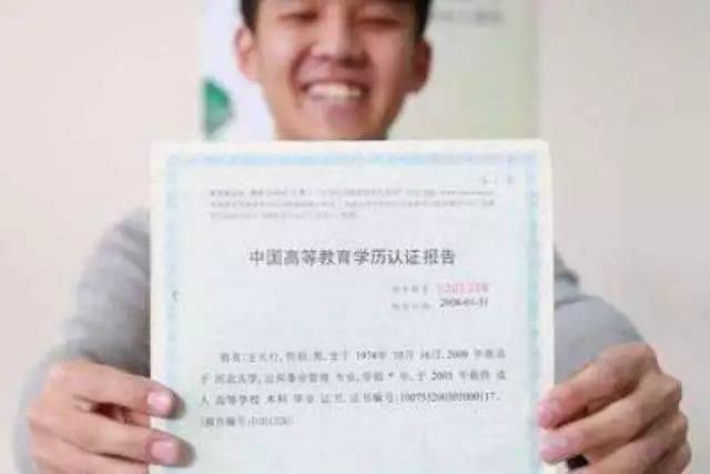 中国教育学历�z*.{�_6.取消国内高等教育学历学位认证服务收费