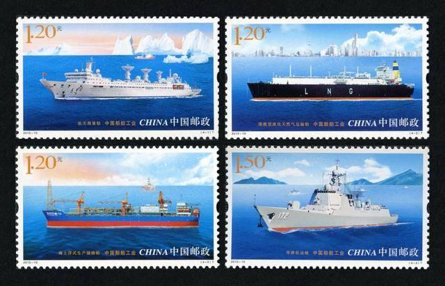 邮票_「独家」《中国船舶工业》特种邮票 微观鉴赏 邮来邮网微视宝拍摄